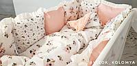 """Дитячий комплект """"Фантазія""""  бортики, постіль, ковдра та подушка."""