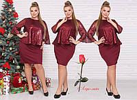Выходное платье большого размера со свободным верхом RS-Мэри пайетки, фото 1