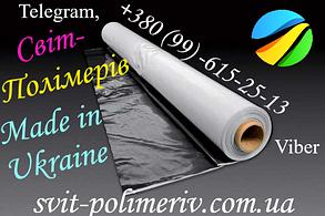 Полиэтиленовая черно-белая пленка Р1700*70*100