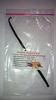 Ваниль палочка (стручек 13-15 см, Мадагаскар), 1 шт