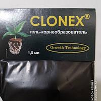 Клонекс гель.1.5 мл