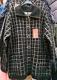 Жіночий короткий кардиган на гудзиках великого розміру., фото 7
