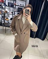 Женское пальто свободное с большими карманами до колена (Норма)