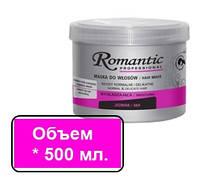 Маска для волос - Шелк (500ml)