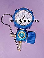 Коллектор заправочный 1-вентильный  CT-470 L со смотровым стеклом R22/R134/R410/R404