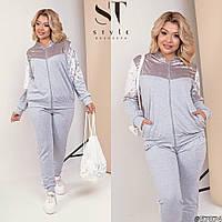Спортивный женский костюм большие размеры двунить СЕВ931-1
