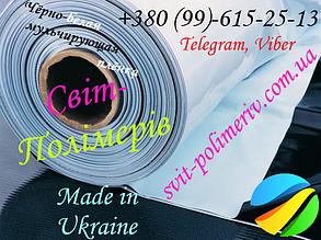 Пленка полиэтиленовая чер/бел 1200*40*1000 Клубника
