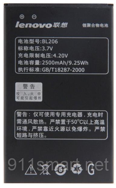 Аккумулятор Lenovo BL206 ( A600, A630 )
