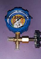 Манометрический коллектор одновентильный НS-466AL  R-600, низкое давление