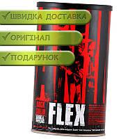 Для суставов и связок Universal Animal Flex 44 пак
