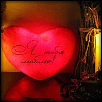Светящаяся подушка, ночник в форме сердца Я тебя люблю красная, фото 1