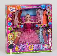 Кукла с нарядами Style sweet girl 17 нарядов