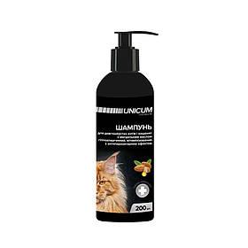 Шампунь UNICUM premium для длиношерстных котов с миндальным маслом, 200 мл