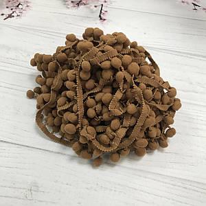 Тесьма с помпонами коричневая 15мм №32