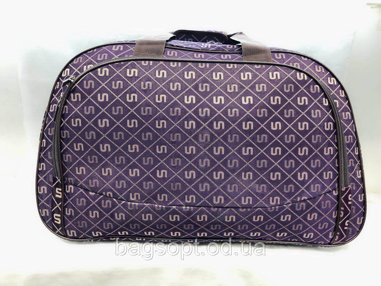 Сумка-саквояж дорожная большая фиолетовая текстильная