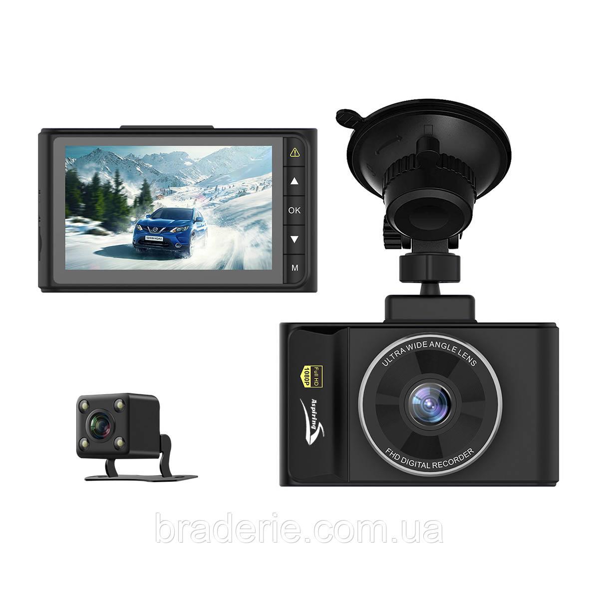 Автомобильный видеорегистратор Aspiring Proof 2 dual