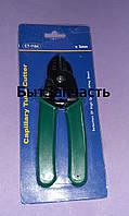 Ножиці для обрізки капілярної трубки СТ-1104