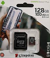 Карта памяти микро SDXC Kingston Canvas Select Plus 128 гб класс 10 UHS-1 A1 с адаптером
