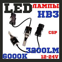 Лампы светодиодные Baxster P HB3(9005) 6000K 3200Lm, фото 1