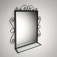 Зеркало Дартмуд в металлической раме