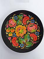 Декоративная тарелка настенная Петриковская роспись, декор для кухни, дома, интерьера, спальни, 25 см, 004