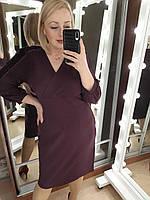 Платье нарядное больших размеров р.50,52,54,56, фото 1