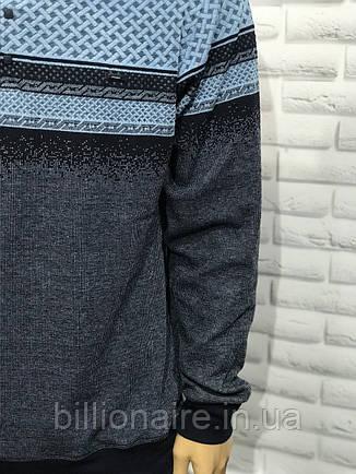 Батальний чоловічий весняний джемпер блакитий, фото 2