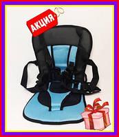 Детское автомобильное бескаркасное автокресло Multi Function Car, сиденье автомобильное, кресло в авто СИНЕЕ
