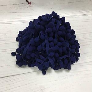 Тесьма с помпонами темно-синяя 15мм №24