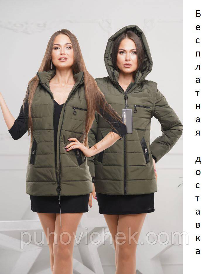 Демисезонная женская куртка жилетка
