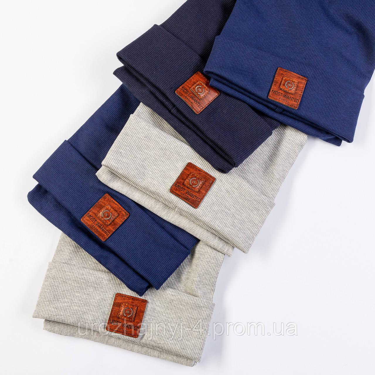 Трикотажный комплект подкладка х/б размер 52-54 5шт в упаковке