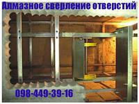 Алмазное сверление сквозных отверстий Одесса Ильичёвск Крым