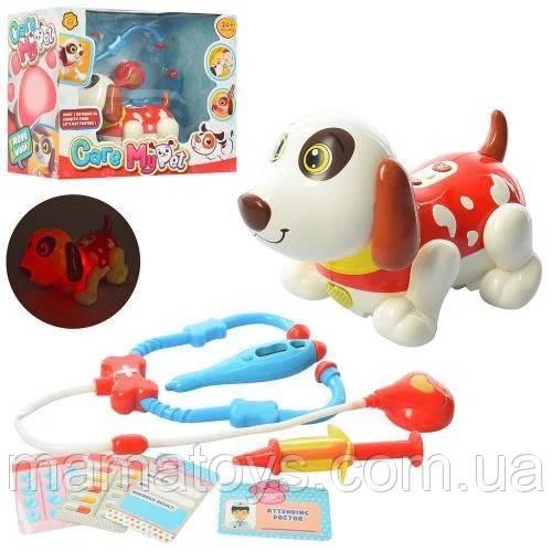 Игрушечная Собака 11033 Набор доктора 20 см, музыка, звук (англ), свет, ходит, реагирует на аксессуары