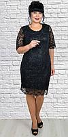 Красивое классическое черное платье с кружевом