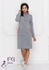 Платье-худи в спортивном стиле с воротником-горловиной и карманами большие размеры серое, фото 2