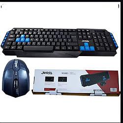 Бездротова клавіатура JEDEL WS880 + мишка