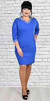 Лаконичное платье светло-синего цвета для женщин