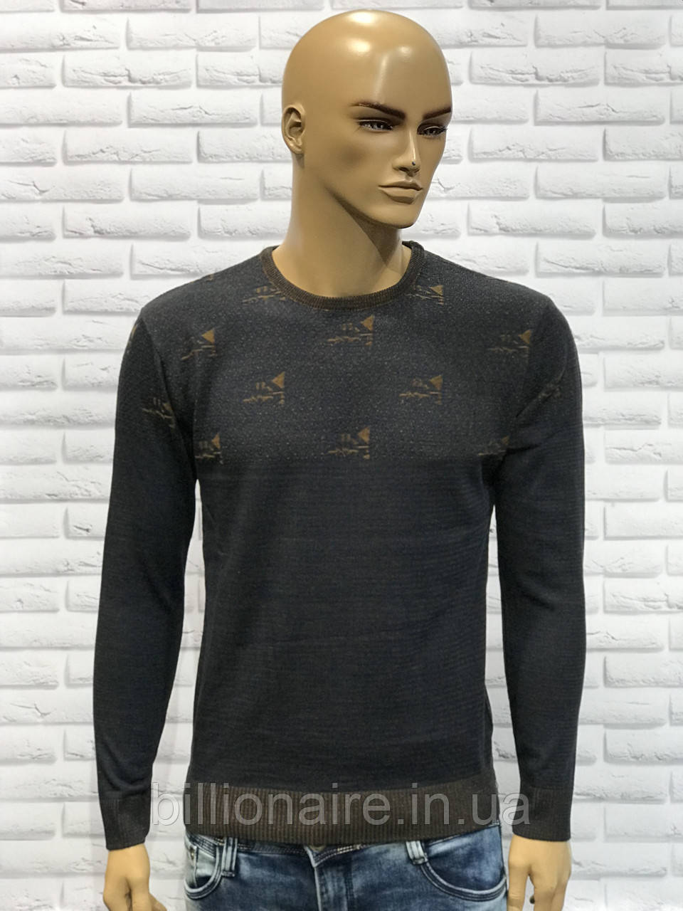 Чоловічий приталений светр джинс