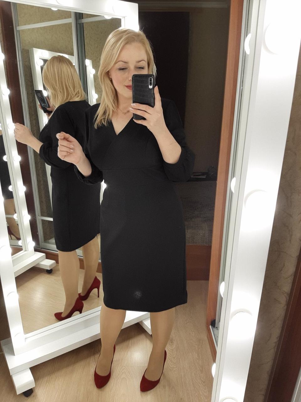 Платье нарядное больших размеров р.50,52,54,56 Черный