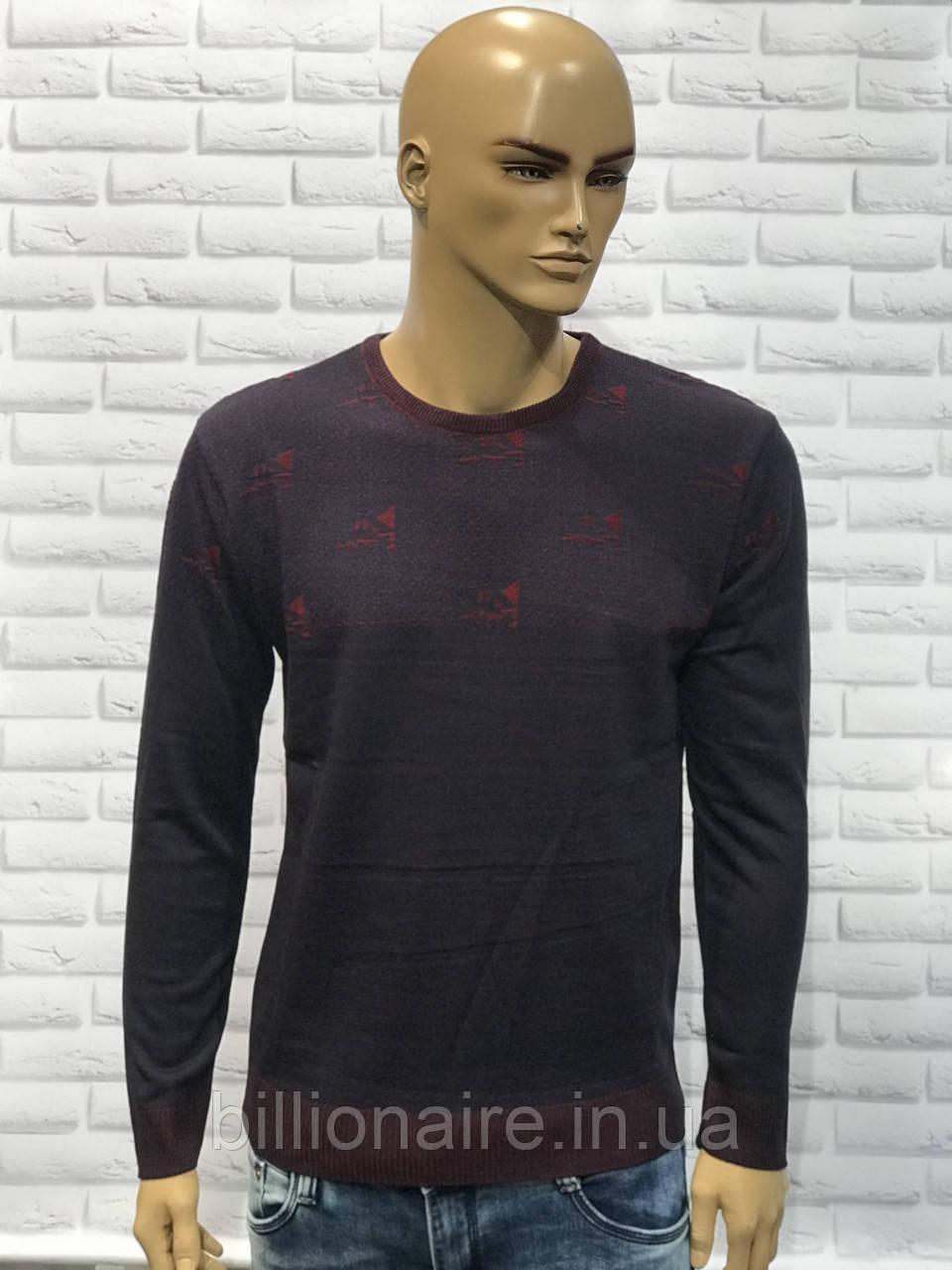 Чоловічий приталений светр