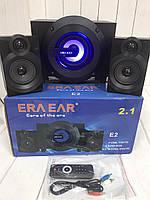 Акустическая система Era Ear E2, акустика 2.1 USB/Bluetooth/FM-радио/Mp3