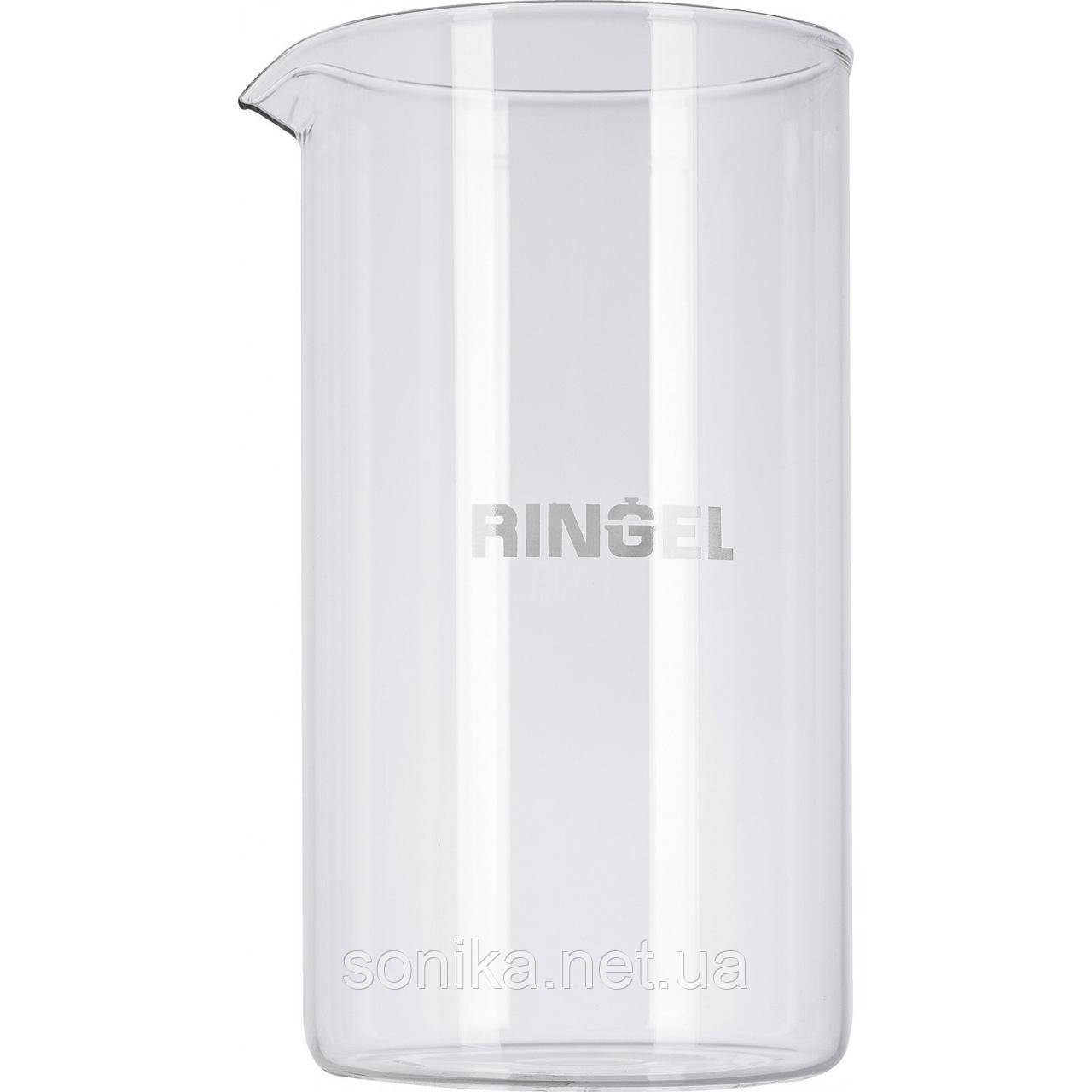 Колба скляна Ringel 800мл. RG-000-800