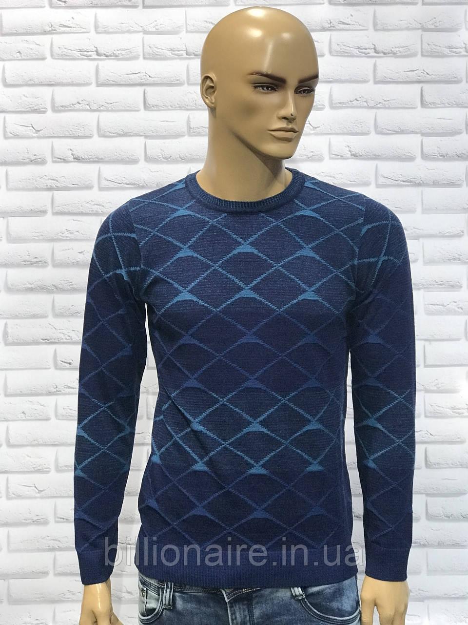 Чоловічий приталений джемпер синій