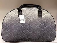 Тканинна жіноча дорожня сіра сумка-саквояж для поїздок