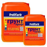 Polifarb Профи-Грунт - Акриловая глубокопроникающая грунтовка для фасадов и интерьеров