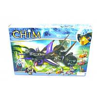 Конструктор Chima + 2 мотоцикла 22047