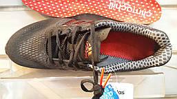 Adidas обувь для бега мужские cc ride m, фото 3