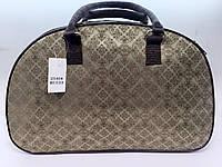 Женская стильная текстильная дорожная сумка-саквояж