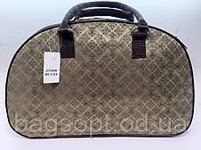 Жіноча стильна текстильна дорожня сумка-саквояж