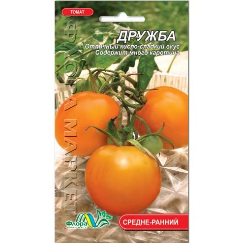 Томат Дружба округлоовальный, оранжевый низкорослый средне-ранний, семена 0.1 г